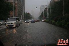 暴雨袭湘 省防指要求各地做好防汛抗灾工作