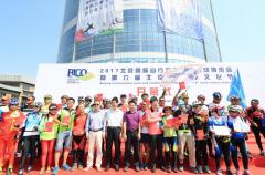 2017北京国际自行车及户外运动博览会隆重开幕