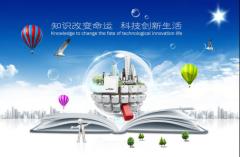 全球创新指数中国再创新高 新日电动车领航行业智能化发展