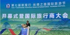丝绸之路国际旅游节点亮甘肃 携程旅行网再获殊荣