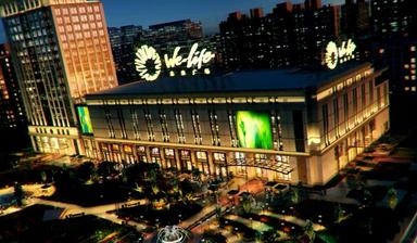北京未来广场,不止优惠一夏,更有好剧等你来看!
