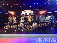 2017浙江省高校电子竞技联赛春季赛落幕 三项冠军决出