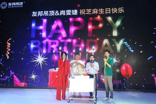 尚雯婕武汉霸气开唱 现场唱生日歌为粉丝庆生