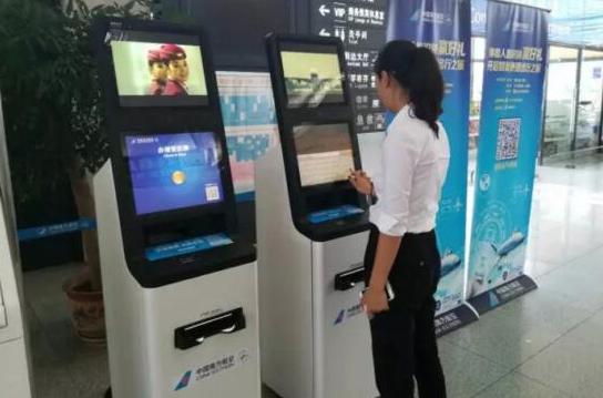 """广电运通、南航、百度联手上线国内首个""""刷脸登机""""系统"""