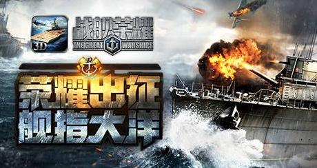 咸鱼游戏确认参展2017ChinaJoyBTOB 再续精彩