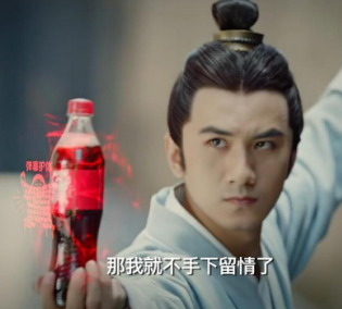 可口可乐神助攻三国 优酷《军师联盟》创意中插广告让夏天更有聊