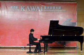 亚洲大赛中国选手三甲直晋SHIGERU KAWAI国际比赛半决赛