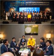 中韩建交25载韩国会委员长出席韩中文化交流活动