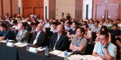美国西蒙参与第五届金融行业数据中心发展论坛