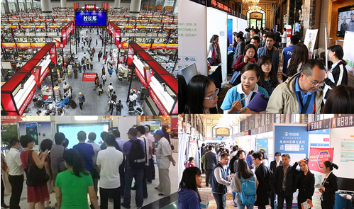 校长邦第六届全球教育产业博览会隆重开启