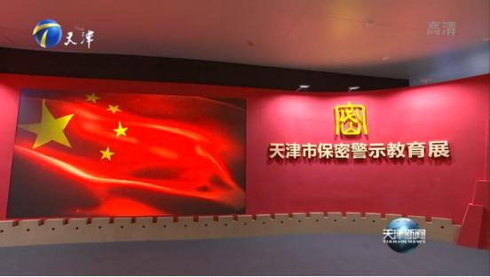 飞腾麒麟国产计算机亮相天津市保密警示教育展
