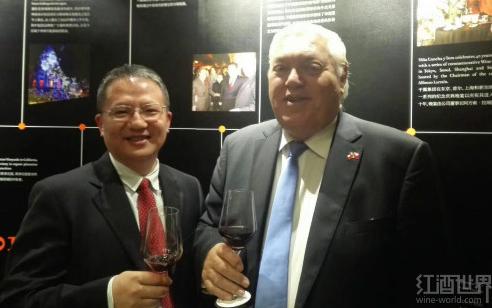智利干露集团亚洲40周年庆典在上海举行